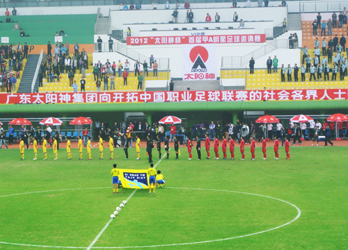 北京国安老男孩队vs上海百威明星队,广州太阳神队vs青岛中央广场海牛
