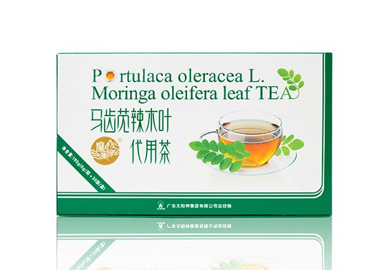 马齿苋辣木叶代用茶