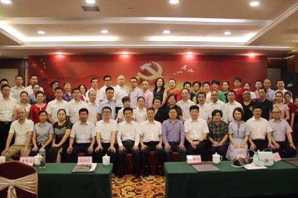 中国共产党新闻网:秒速快三党建创新实践为企业经营带来助力