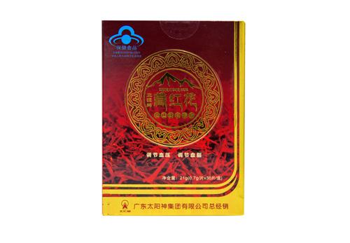 藏红花山楂决明子片