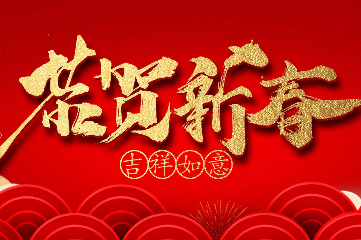 bwinapp下载健康产业春节假期安排通知