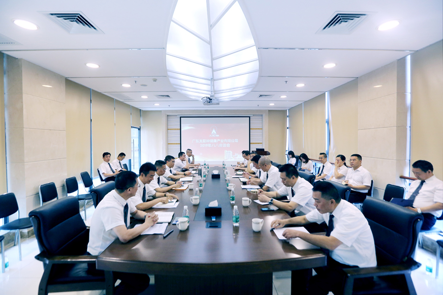 bwinapp下载召开2019年八八座谈会